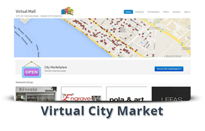 Virtual City Market