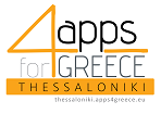 appforgreece_logo