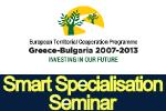 Seminar_post_logo