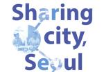 SharingCitySeoul
