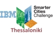ibm smarter cities challenge